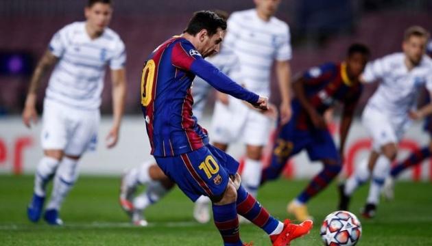 «Динамо» минимально уступило «Барселоне» в матче Лиги чемпионов УЕФА