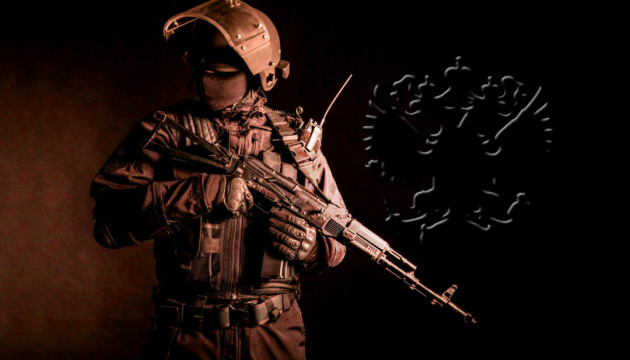 Головне терористичне управління Міноборони Росії