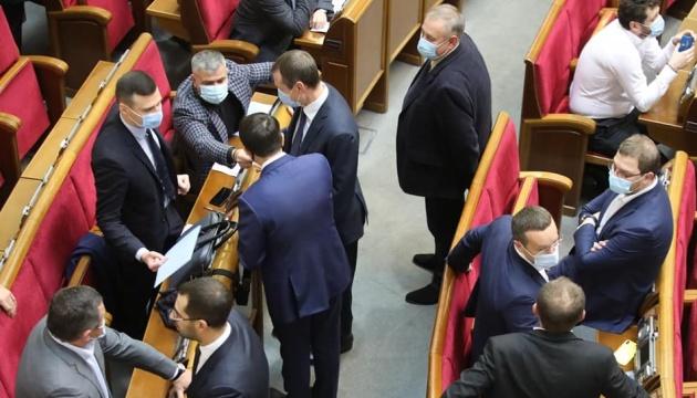 Разумков говорит, что  COVID-19 сейчас болеет 21 народный депутат