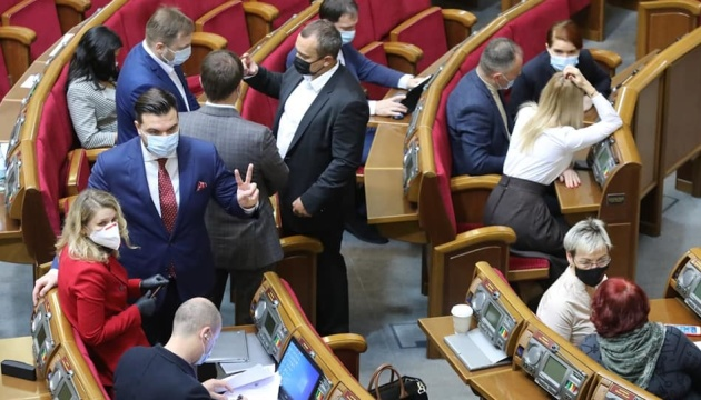 Parliament approves bill on Ukraine's anti-corruption strategy until 2024 at first reading