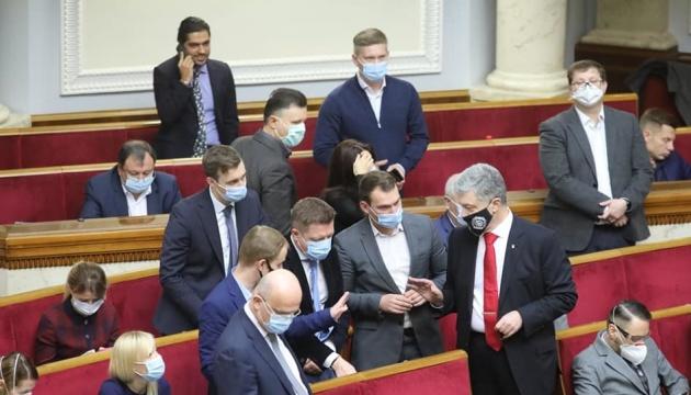 Ukrainische Väter bekommen Anspruch auf Elternzeit: Parlament beschließt Gesetz in erster Lesung