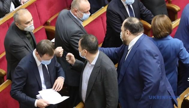Verkhovna Rada considered over 1,000 bills in 2020