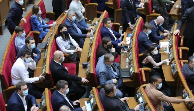 Рада ухвалила закон щодо утворення військово-цивільних адміністрацій