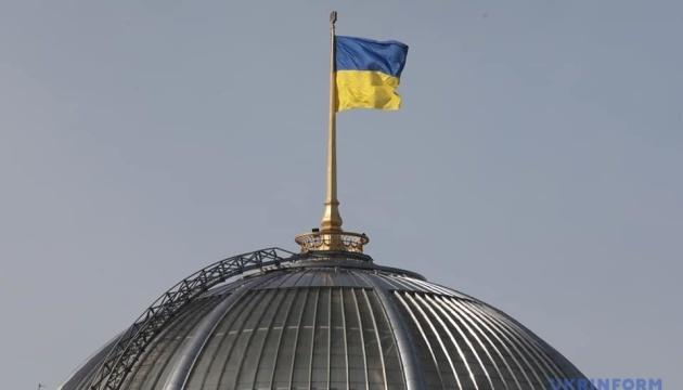 Verkhovna Rada approves amendments to Budget Code