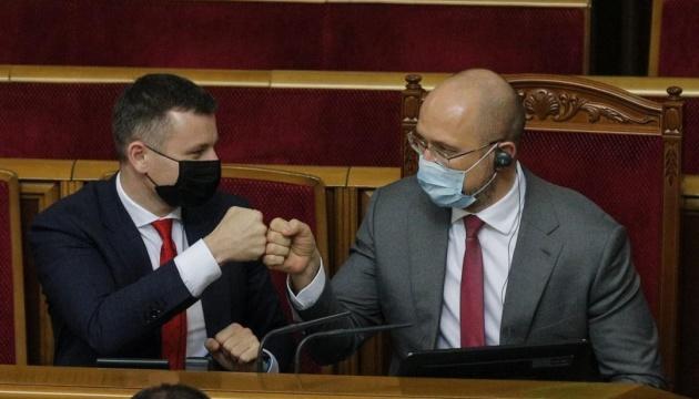 Бюджет-2021: у Раду прийшли Шмигаль та міністри