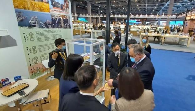 Ukraine takes part in China International Import Expo