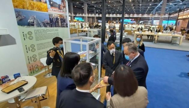 Ucrania participa en la Exposición Internacional de Importaciones de China