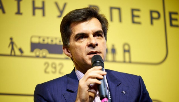 Наступного року в Укрзалізницю інвестують 25 мільярдів