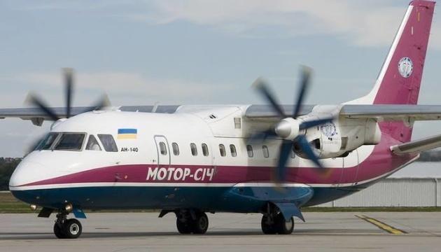 Авиакомпания «Мотор Сич» возобновляет рейсы в Минск