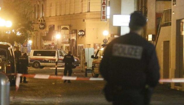 Тероризм дістався Відня