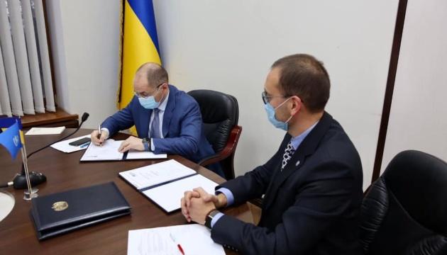 Україна і ВООЗ підписали дворічну угоду про співпрацю