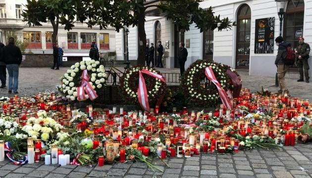 В Вене почтили память жертв теракта