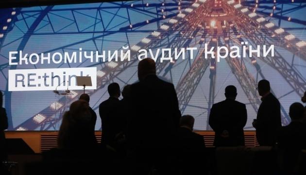 Результати аудиту української економіки