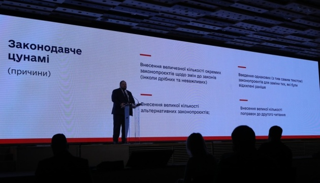 «Війна поправок»: Стефанчук каже, що потрібна стратегія протистояння «законодавчому цунамі»