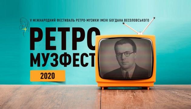 V Міжнародний фестиваль української ретро музики ім. Весоловського визначив переможців