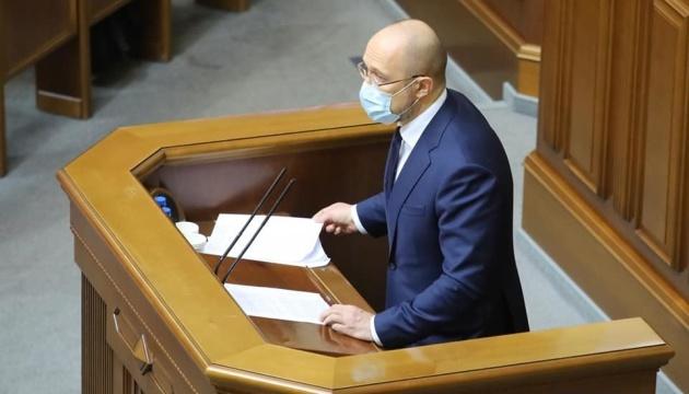 Chmygal : « L'Ukraine n'envisage pas un confinement total »
