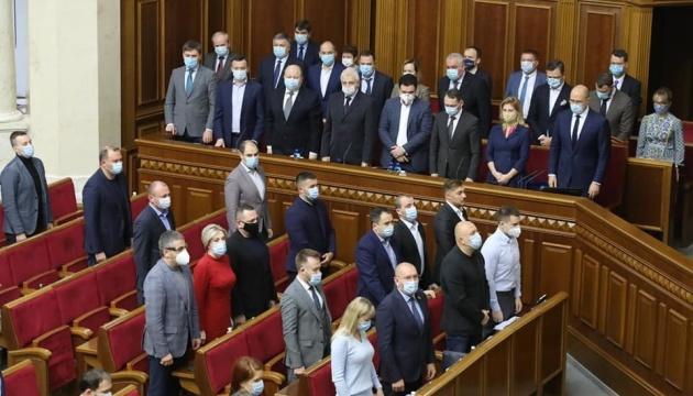 Рада хвилиною мовчання вшанувала пам'ять визволителів Києва від нацистів