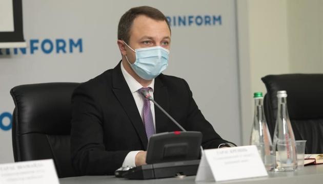 Креминь хочет реакции правоохранителей на антиукраинские заявления профессора педуниверситета