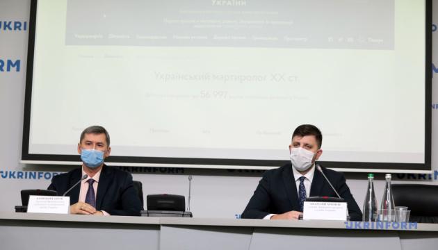 Відновлення науково-пошукового інтернет-проєкту «Український мартиролог ХХ століття»