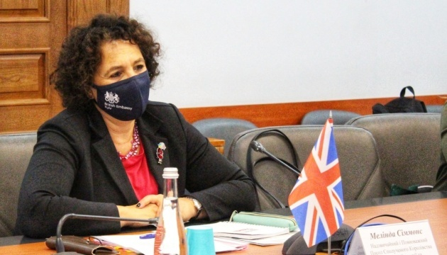 UK's Ambassador, Head of Kherson RSA discuss situation in region