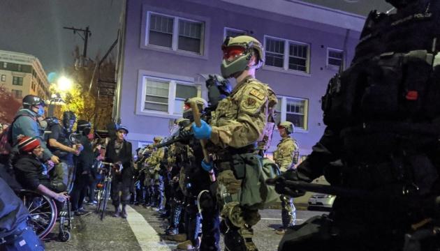 В американському Портленді розігнали акцію протесту