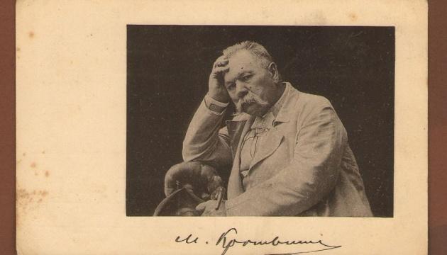 Укрпочта вводит в обращение почтовую марку «Марко Кропивницкий»