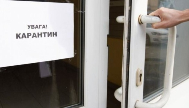 Seven schools in Kyiv closed due to COVID-19 cases among teachers