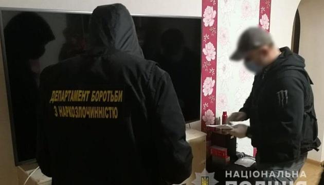 На Київщині викрили нарколабораторію