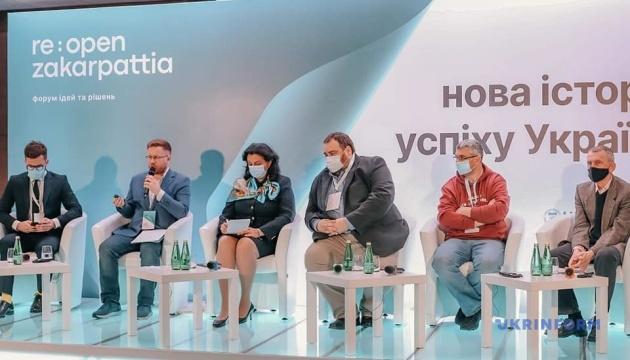 На Закарпатті стартував форум «Re:Open Zakarpattia»