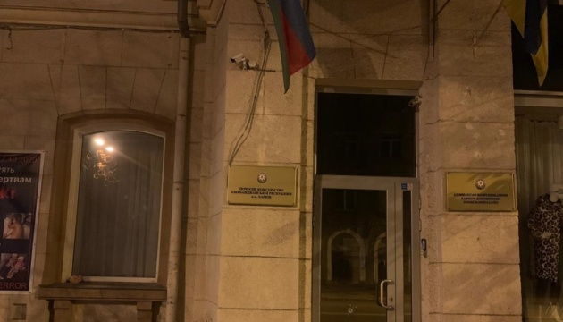 МИД осуждает обстрел консульства Азербайджана в Харькове
