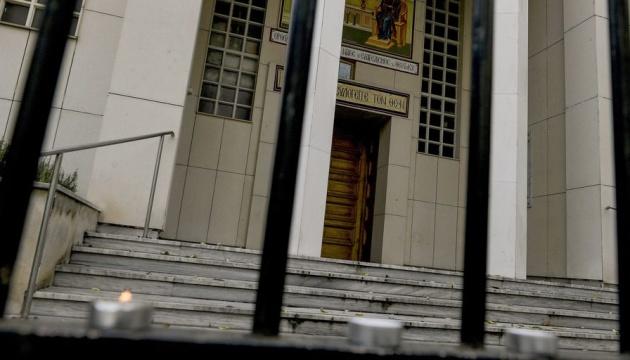Напад на священика у Ліоні: мотивом виявилась подружня зрада