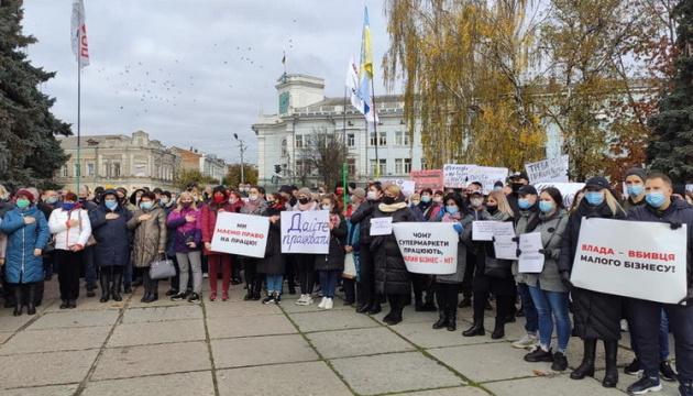 У Житомирі підприємці вийшли на мітинг проти «карантину вихідного дня»