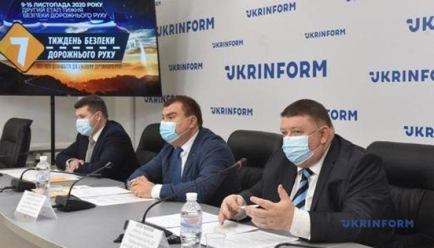 Старт Всеукраїнського тижня  безпеки дорожнього руху