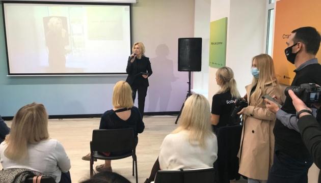 У Миколаєві відкрився центр підтримки підприємців «Дія.Бізнес.Миколаїв»