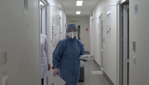 Na Ukrainie zarejestrowano 9084 nowych przypadków COVID-19