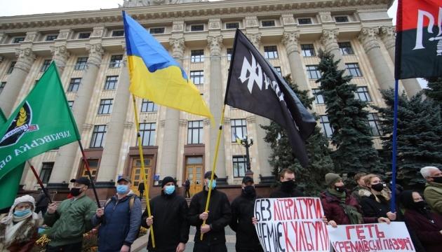 Поддержать языковой закон в Харькове собрались полсотни людей