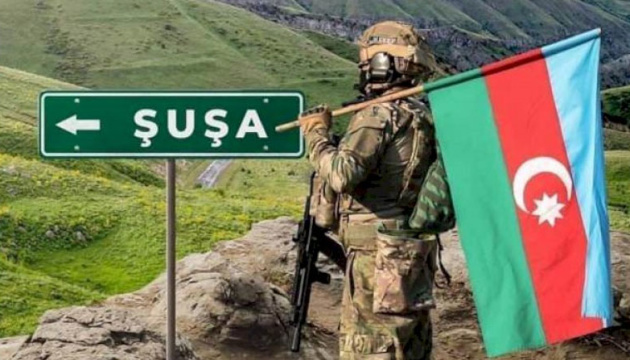 МЗС Вірменії: Дії Азербайджану в Карабасі не гарантують стійкий мир