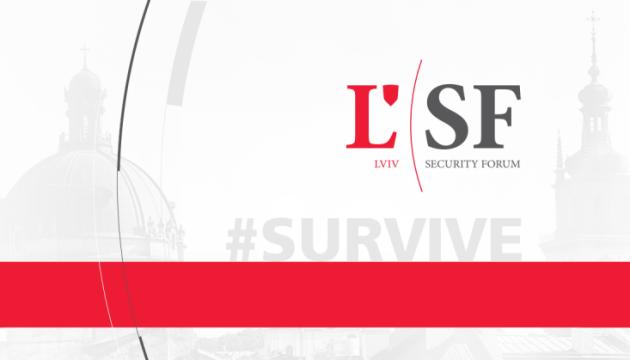 Львівський безпековий форум стартує в карантинному форматі