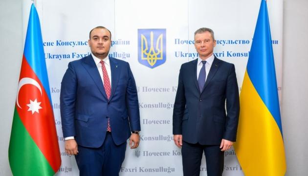 Перше почесне консульство України відкрилося в азербайджанському Шемахи