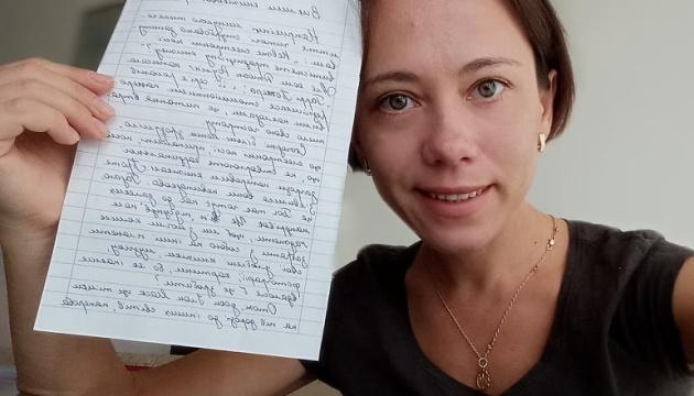 Українці у світі відзначили День української писемності та мови і написали радіодиктант