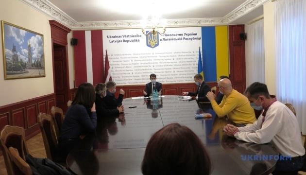 Coordination Council of Ukrainian Diaspora organizations held meeting in Latvia