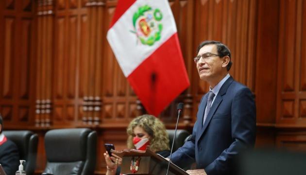 Президенту Перу оголосили імпічмент за корупцію