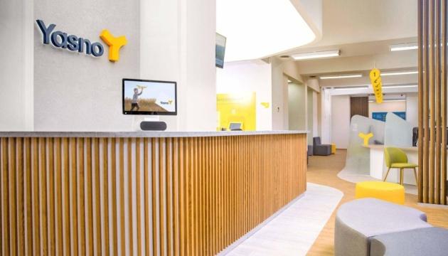 YASNO закликає клієнтів вирішувати питання з електропостачання дистанційно