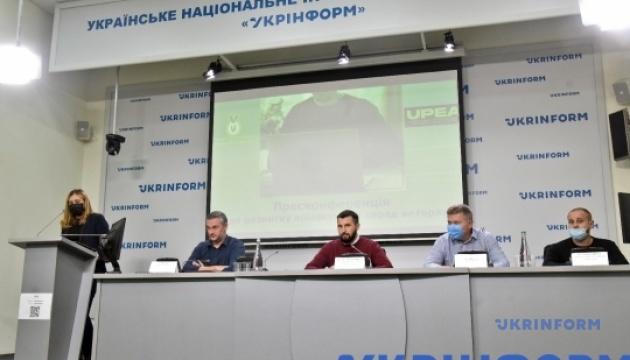 Підписання меморандуму між Мінветеранів та ГС «Українська Професійна Кіберспортивна Асоціація»