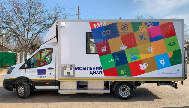 Євросоюз та ООН передали мобільні ЦНАПи для громад на сході України