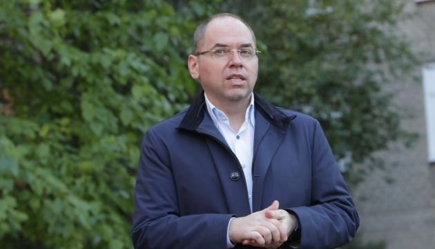 Степанов підписав документи для отримання вакцини від коронавірусу