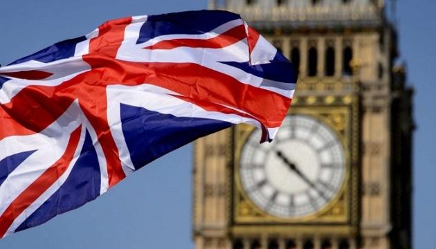 Лондон «дзеркально» висилає двох білоруських дипломатів