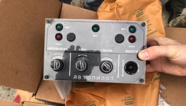 Прикордонники виявили у вантажному літаку прилади до гвинтокрила Мі-8
