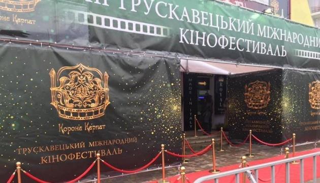 Кінофестиваль «Корона Карпат» переноситься через погіршення епідситуації