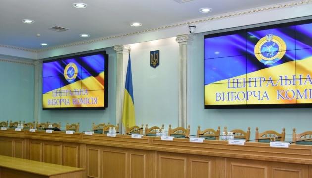 ЦВК зобов'язала Чернівецьку комісію встановити результати виборів